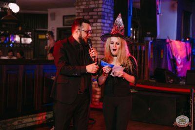 «Хэллоуин»: «Пиковая дама», 1 ноября 2019 - Ресторан «Максимилианс» Красноярск - 28
