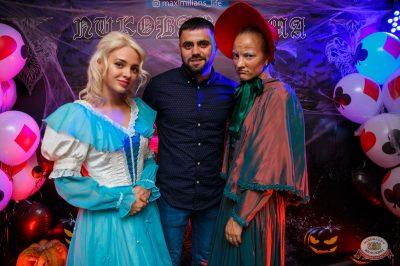 «Хэллоуин»: «Пиковая дама», 1 ноября 2019 - Ресторан «Максимилианс» Красноярск - 3