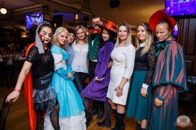 «Хэллоуин»: «Пиковая дама», 1 ноября 2019 - Ресторан «Максимилианс» Красноярск - 38