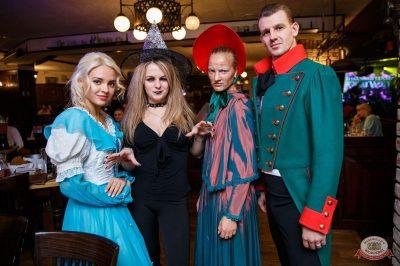 «Хэллоуин»: «Пиковая дама», 1 ноября 2019 - Ресторан «Максимилианс» Красноярск - 39