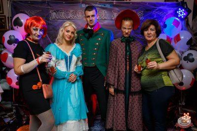 «Хэллоуин»: «Пиковая дама», 1 ноября 2019 - Ресторан «Максимилианс» Красноярск - 4