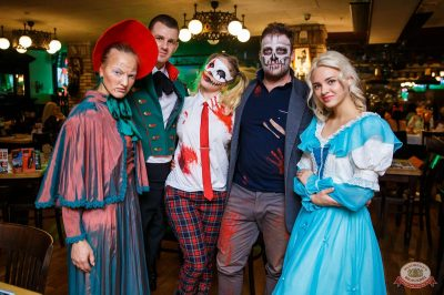 «Хэллоуин»: «Пиковая дама», 1 ноября 2019 - Ресторан «Максимилианс» Красноярск - 41
