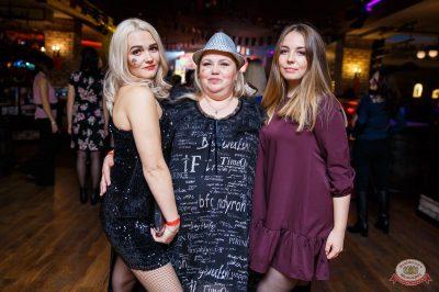 «Хэллоуин»: «Пиковая дама», 1 ноября 2019 - Ресторан «Максимилианс» Красноярск - 45