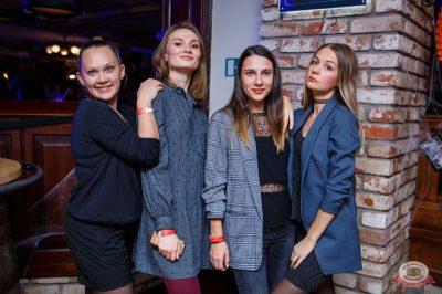«Хэллоуин»: «Пиковая дама», 1 ноября 2019 - Ресторан «Максимилианс» Красноярск - 46