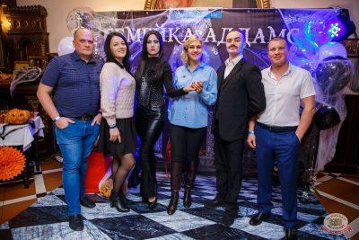 «Хэллоуин»: «Семейка Аддамс», 2 ноября 2019 - Ресторан «Максимилианс» Красноярск - 1