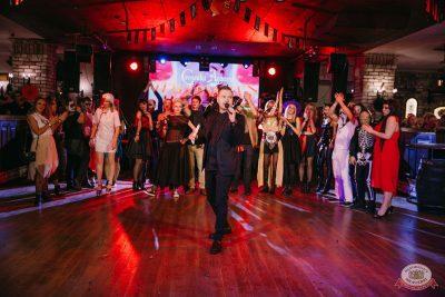 «Хэллоуин»: «Семейка Аддамс», 2 ноября 2019 - Ресторан «Максимилианс» Красноярск - 18