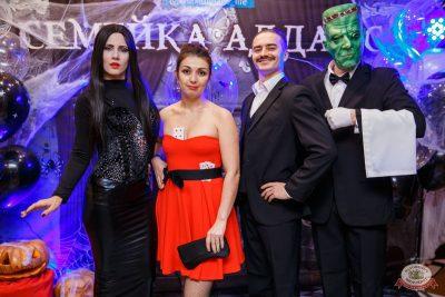 «Хэллоуин»: «Семейка Аддамс», 2 ноября 2019 - Ресторан «Максимилианс» Красноярск - 2