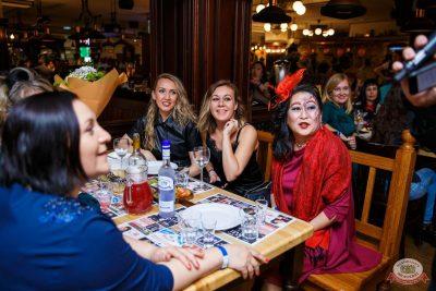 «Хэллоуин»: «Семейка Аддамс», 2 ноября 2019 - Ресторан «Максимилианс» Красноярск - 20