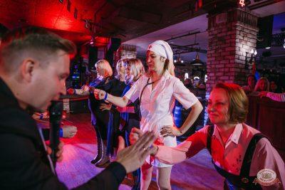 «Хэллоуин»: «Семейка Аддамс», 2 ноября 2019 - Ресторан «Максимилианс» Красноярск - 27