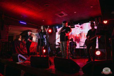 «Хэллоуин»: «Семейка Аддамс», 2 ноября 2019 - Ресторан «Максимилианс» Красноярск - 29