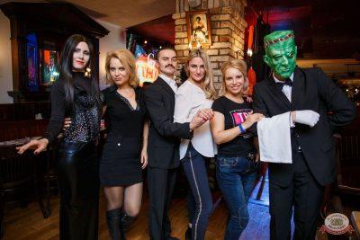 «Хэллоуин»: «Семейка Аддамс», 2 ноября 2019 - Ресторан «Максимилианс» Красноярск - 30