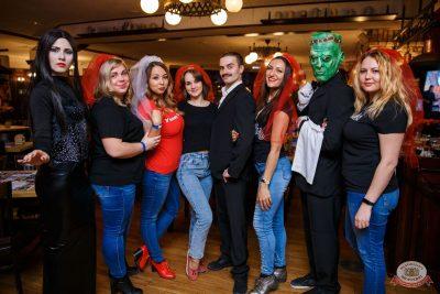 «Хэллоуин»: «Семейка Аддамс», 2 ноября 2019 - Ресторан «Максимилианс» Красноярск - 33