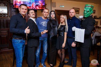 «Хэллоуин»: «Семейка Аддамс», 2 ноября 2019 - Ресторан «Максимилианс» Красноярск - 36