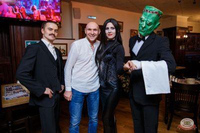 «Хэллоуин»: «Семейка Аддамс», 2 ноября 2019 - Ресторан «Максимилианс» Красноярск - 37