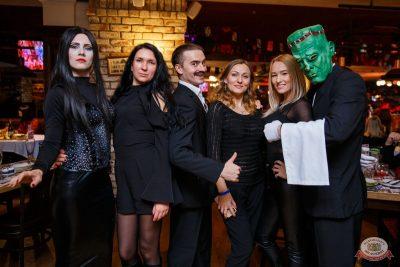 «Хэллоуин»: «Семейка Аддамс», 2 ноября 2019 - Ресторан «Максимилианс» Красноярск - 44