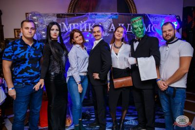 «Хэллоуин»: «Семейка Аддамс», 2 ноября 2019 - Ресторан «Максимилианс» Красноярск - 6
