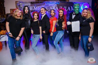 «Хэллоуин»: «Семейка Аддамс», 2 ноября 2019 - Ресторан «Максимилианс» Красноярск - 7