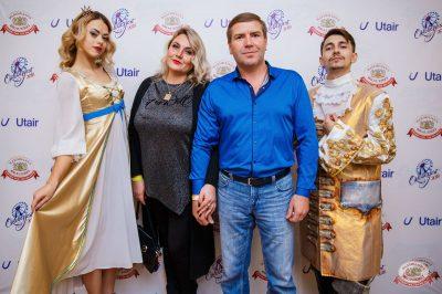 «Октоберфест-2018»: выбор Короля и Королевы (второй тур), 29 сентября 2018 - Ресторан «Максимилианс» Красноярск - 1