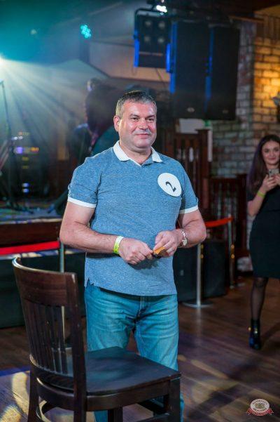 «Октоберфест-2018»: выбор Короля и Королевы (второй тур), 29 сентября 2018 - Ресторан «Максимилианс» Красноярск - 10