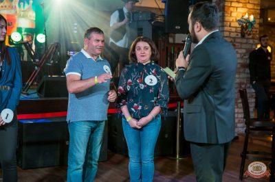 «Октоберфест-2018»: выбор Короля и Королевы (второй тур), 29 сентября 2018 - Ресторан «Максимилианс» Красноярск - 14