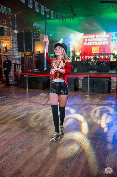 «Октоберфест-2018»: выбор Короля и Королевы (второй тур), 29 сентября 2018 - Ресторан «Максимилианс» Красноярск - 16