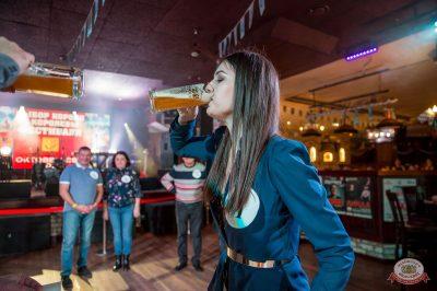 «Октоберфест-2018»: выбор Короля и Королевы (второй тур), 29 сентября 2018 - Ресторан «Максимилианс» Красноярск - 18