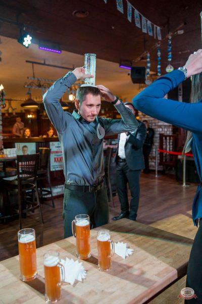 «Октоберфест-2018»: выбор Короля и Королевы (второй тур), 29 сентября 2018 - Ресторан «Максимилианс» Красноярск - 19