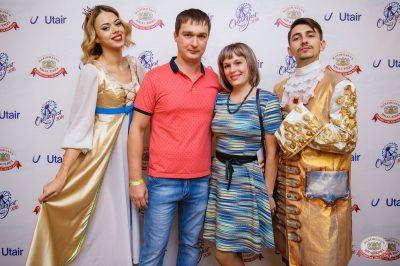 «Октоберфест-2018»: выбор Короля и Королевы (второй тур), 29 сентября 2018 - Ресторан «Максимилианс» Красноярск - 2