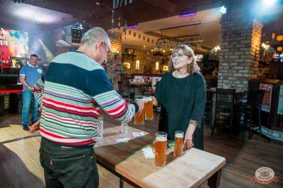 «Октоберфест-2018»: выбор Короля и Королевы (второй тур), 29 сентября 2018 - Ресторан «Максимилианс» Красноярск - 20