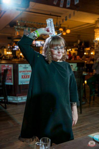 «Октоберфест-2018»: выбор Короля и Королевы (второй тур), 29 сентября 2018 - Ресторан «Максимилианс» Красноярск - 21