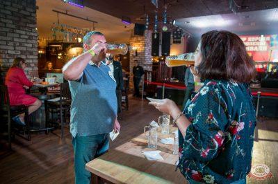 «Октоберфест-2018»: выбор Короля и Королевы (второй тур), 29 сентября 2018 - Ресторан «Максимилианс» Красноярск - 22