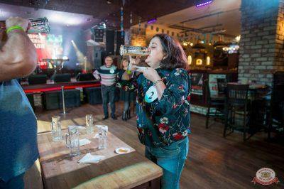 «Октоберфест-2018»: выбор Короля и Королевы (второй тур), 29 сентября 2018 - Ресторан «Максимилианс» Красноярск - 23