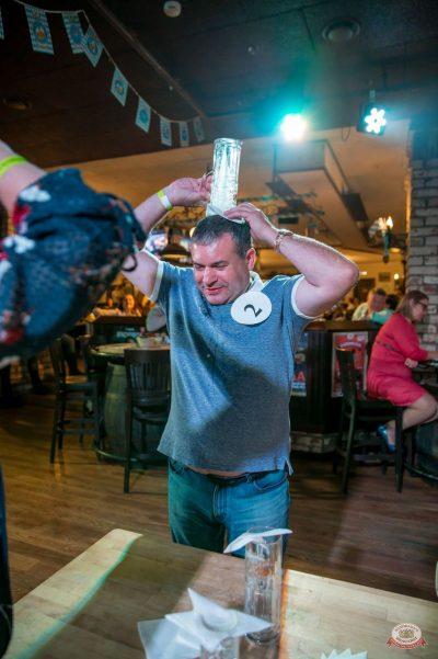 «Октоберфест-2018»: выбор Короля и Королевы (второй тур), 29 сентября 2018 - Ресторан «Максимилианс» Красноярск - 24