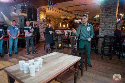 «Октоберфест-2018»: выбор Короля и Королевы (второй тур), 29 сентября 2018 - Ресторан «Максимилианс» Красноярск - 25