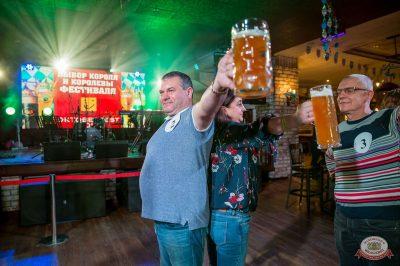 «Октоберфест-2018»: выбор Короля и Королевы (второй тур), 29 сентября 2018 - Ресторан «Максимилианс» Красноярск - 29