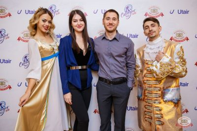 «Октоберфест-2018»: выбор Короля и Королевы (второй тур), 29 сентября 2018 - Ресторан «Максимилианс» Красноярск - 3