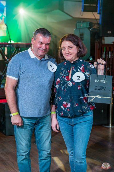 «Октоберфест-2018»: выбор Короля и Королевы (второй тур), 29 сентября 2018 - Ресторан «Максимилианс» Красноярск - 34