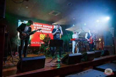 «Октоберфест-2018»: выбор Короля и Королевы (второй тур), 29 сентября 2018 - Ресторан «Максимилианс» Красноярск - 35