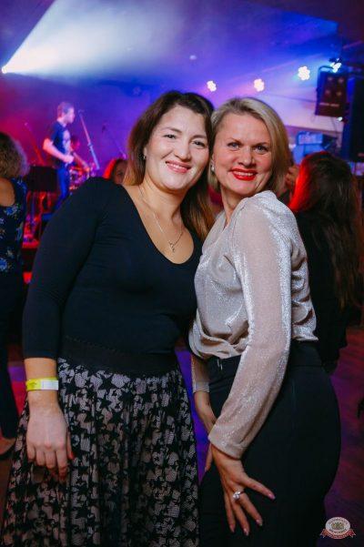 «Октоберфест-2018»: выбор Короля и Королевы (второй тур), 29 сентября 2018 - Ресторан «Максимилианс» Красноярск - 37