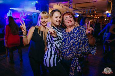 «Октоберфест-2018»: выбор Короля и Королевы (второй тур), 29 сентября 2018 - Ресторан «Максимилианс» Красноярск - 38