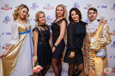 «Октоберфест-2018»: выбор Короля и Королевы (второй тур), 29 сентября 2018 - Ресторан «Максимилианс» Красноярск - 4