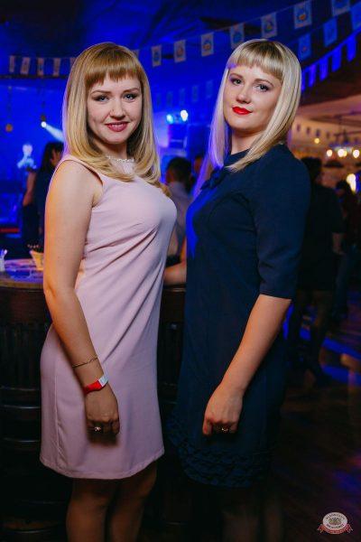 «Октоберфест-2018»: выбор Короля и Королевы (второй тур), 29 сентября 2018 - Ресторан «Максимилианс» Красноярск - 40