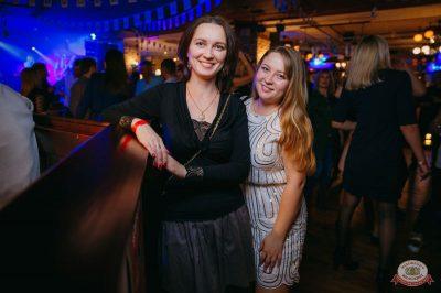 «Октоберфест-2018»: выбор Короля и Королевы (второй тур), 29 сентября 2018 - Ресторан «Максимилианс» Красноярск - 41