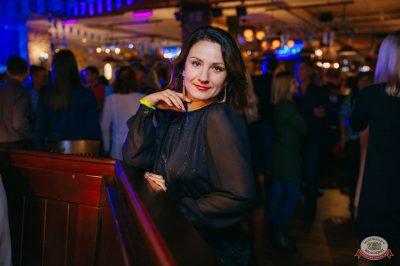 «Октоберфест-2018»: выбор Короля и Королевы (второй тур), 29 сентября 2018 - Ресторан «Максимилианс» Красноярск - 42