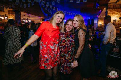 «Октоберфест-2018»: выбор Короля и Королевы (второй тур), 29 сентября 2018 - Ресторан «Максимилианс» Красноярск - 43