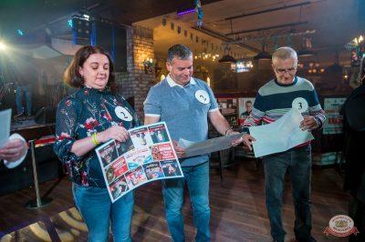 «Октоберфест-2018»: выбор Короля и Королевы (второй тур), 29 сентября 2018 - Ресторан «Максимилианс» Красноярск - 7