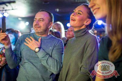 Константин Никольский, 6 апреля 2016 - Ресторан «Максимилианс» Красноярск - 16