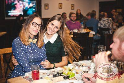 Ленинград, 13 ноября 2015 - Ресторан «Максимилианс» Красноярск - 09