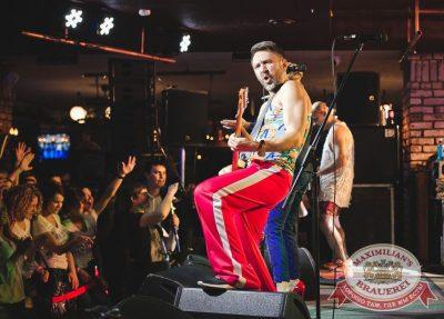 Ленинград, 13 ноября 2015 - Ресторан «Максимилианс» Красноярск - 11