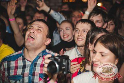 Ленинград, 13 ноября 2015 - Ресторан «Максимилианс» Красноярск - 18